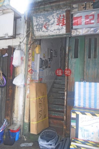 巡撫街1號 (Tsun Fu Street 1) 上水|搵地(OneDay)(1)
