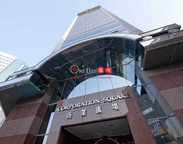 商業廣場 觀塘區美羅中心1期(Metro Centre1)出租樓盤 (tlgpp-01473)
