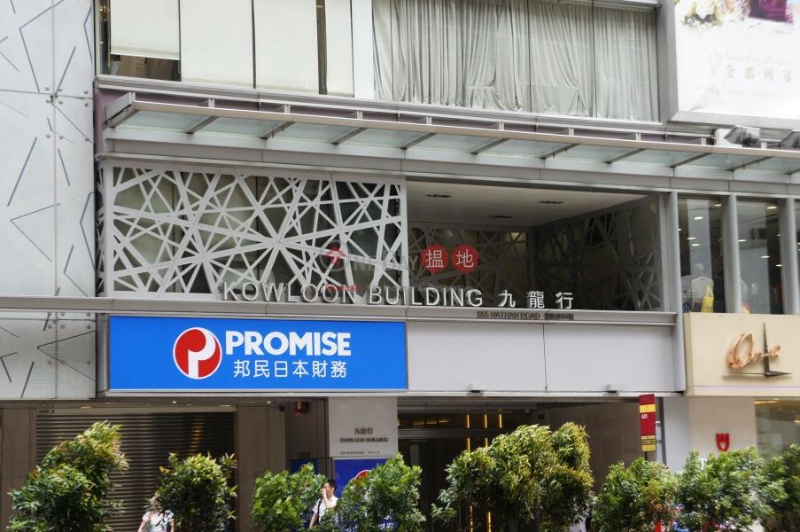 九龍行 (Kowloon Building) 旺角 搵地(OneDay)(4)