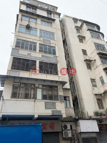 榮光街118號 (118 Wing Kwong Street) 土瓜灣|搵地(OneDay)(1)