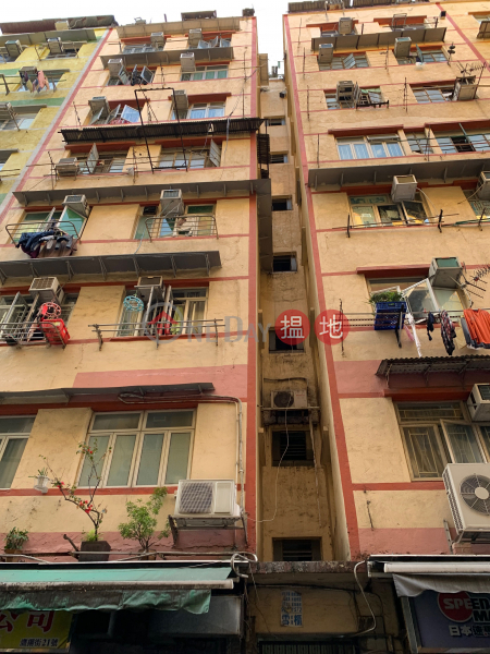 鷹揚街21號 (21 Ying Yeung Street) 土瓜灣 搵地(OneDay)(1)