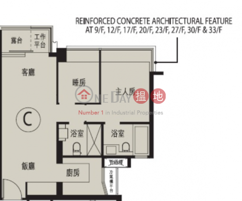 2 Bedroom Flat for Sale in Ap Lei Chau|Southern DistrictLarvotto(Larvotto)Sales Listings (EVHK16944)_0