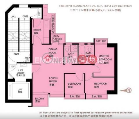 九龍城三房兩廳筍盤出租|住宅單位|匯豪(Luxe Metro)出租樓盤 (EVHK45610)_0