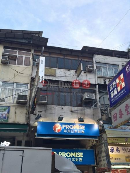 San Fung Avenue 103 (San Fung Avenue 103) Sheung Shui 搵地(OneDay)(3)
