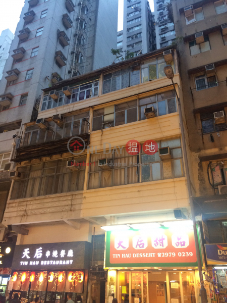 89 Electric Road (89 Electric Road) Causeway Bay|搵地(OneDay)(1)