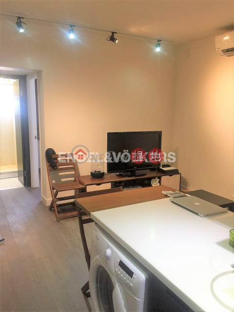 2 Bedroom Flat for Sale in Sai Ying Pun|Western DistrictPo Lam Court(Po Lam Court)Sales Listings (EVHK98375)_0