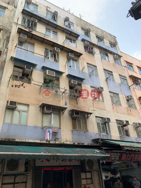 21 HOK LING STREET (21 HOK LING STREET) To Kwa Wan 搵地(OneDay)(1)