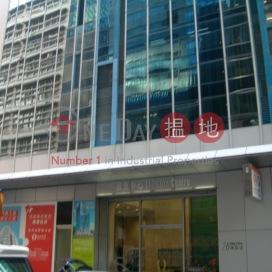 Westin Centre,Kwun Tong, Kowloon