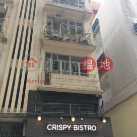 32 Second Street,Sai Ying Pun, Hong Kong Island