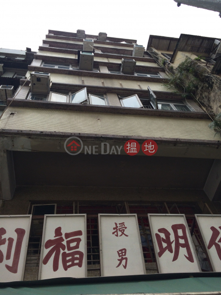 WING CHEONG BUILDING (WING CHEONG BUILDING) Kowloon City|搵地(OneDay)(3)
