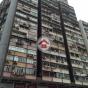 僑興大廈 (Kiu Hing Mansion) 東區英皇道14號 - 搵地(OneDay)(2)
