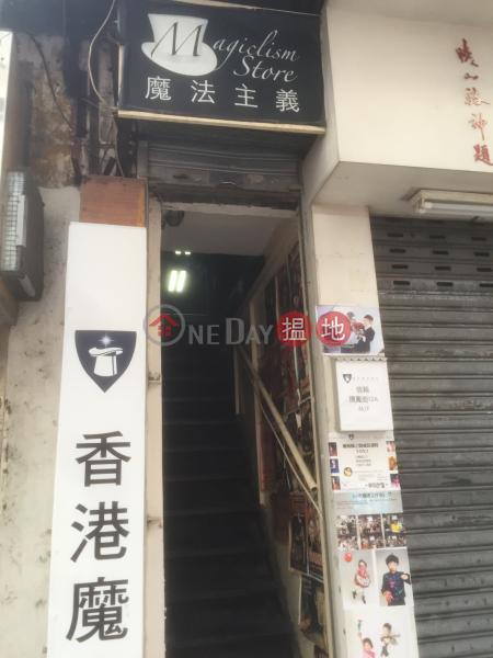 Fung Cheung Building (Fung Cheung Building) Tsz Wan Shan 搵地(OneDay)(5)