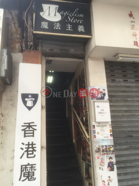 鳳祥樓 (Fung Cheung Building) 慈雲山|搵地(OneDay)(2)