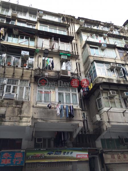 海壇街256號 (256 Hai Tan Street) 深水埗|搵地(OneDay)(1)