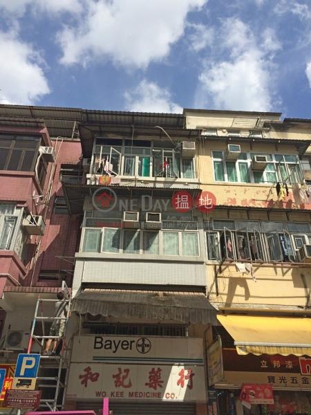 Tsun Fu Street 18 (Tsun Fu Street 18) Sheung Shui 搵地(OneDay)(2)