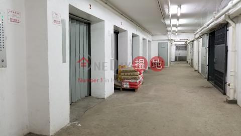 冠和工業大廈|葵青冠和工業大廈(Koon Wo Industrial Building)出租樓盤 (TINNY-0826741224)_0