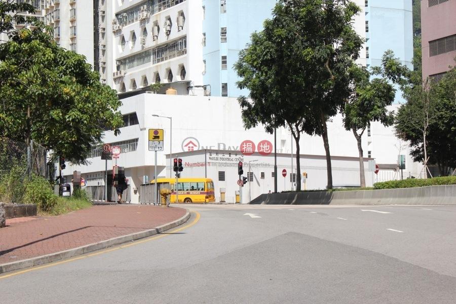 Waylee Industrial Centre (Waylee Industrial Centre) Tsuen Wan West|搵地(OneDay)(2)