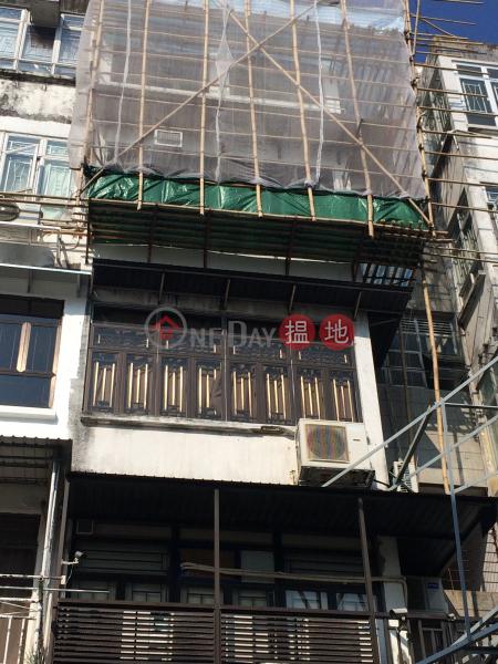 萬年街87號 (87 Man Nin Street) 西貢|搵地(OneDay)(3)
