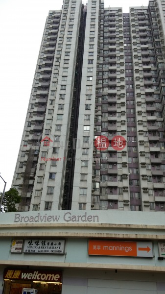 Broadview Garden (Broadview Garden) Tsing Yi|搵地(OneDay)(2)