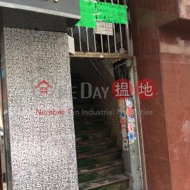 17 Un Chau Street|元州街17號