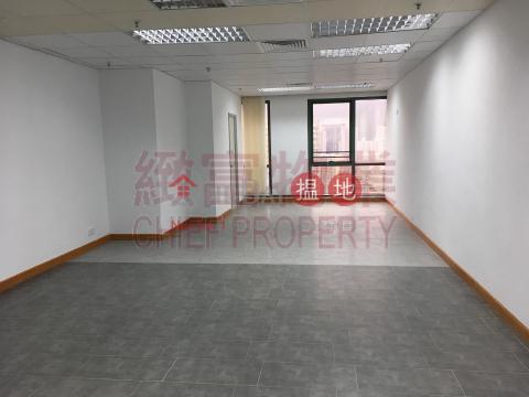SAN PO KONG|Wong Tai Sin DistrictNew Tech Plaza(New Tech Plaza)Rental Listings (29502)_0