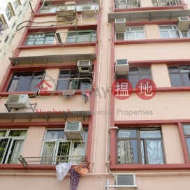 58-60 Po Hing Fong|普慶坊 58-60 號