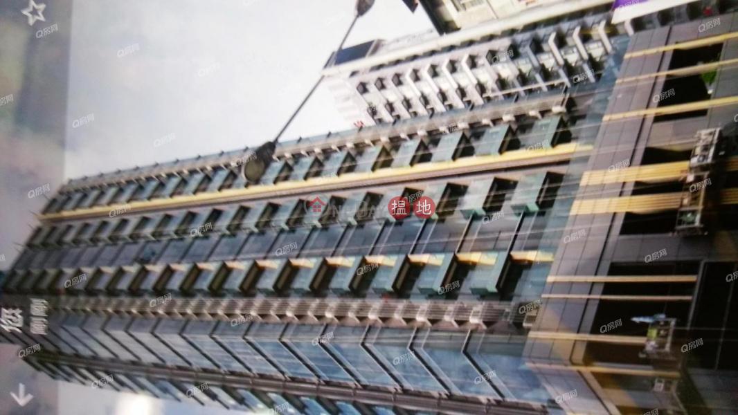 旺中帶靜,景觀開揚,交通方便城中匯買賣盤|121寶其利街 | 九龍城|香港|出售|HK$ 830萬