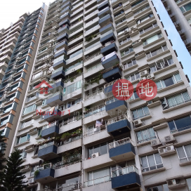Hong Kong Garden Phase 3 Block 26 (Unicorn Heights),Sham Tseng, New Territories