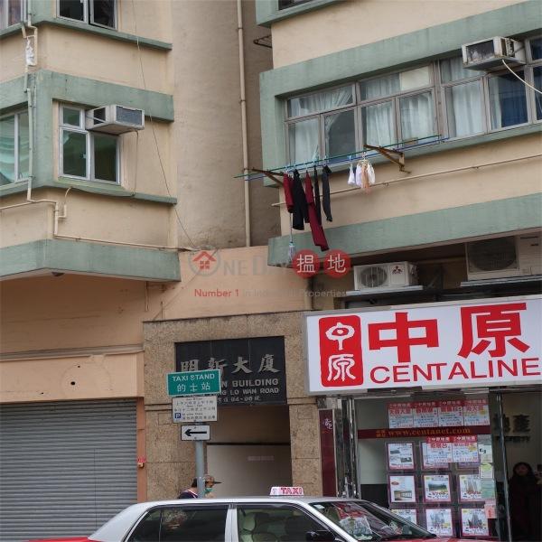 Ming Sun Building (Ming Sun Building) Tin Hau|搵地(OneDay)(2)