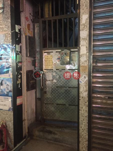 基隆街1號 (1 Ki Lung Street) 太子 搵地(OneDay)(1)