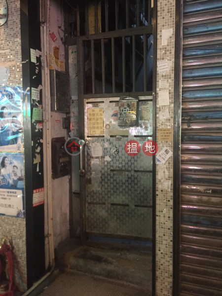 1 Ki Lung Street (1 Ki Lung Street) Prince Edward|搵地(OneDay)(1)