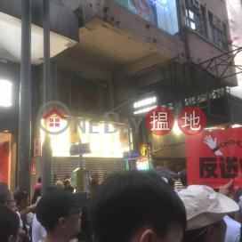 456 Hennessy Road,Causeway Bay, Hong Kong Island
