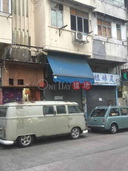 鴻福街11號 (11 Hung Fook Street) 土瓜灣|搵地(OneDay)(1)