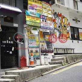 鴨巴甸街42號,蘇豪區, 香港島