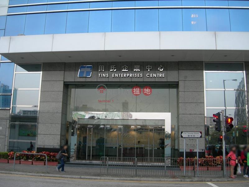 田氏企業中心 (Tins Enterprises Centre) 長沙灣|搵地(OneDay)(5)