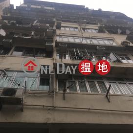 Nam Shing Building|南城樓