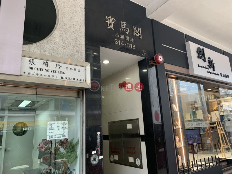 Braemar Court (Braemar Court) To Kwa Wan|搵地(OneDay)(1)