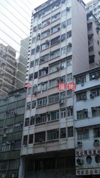 英華閣 (Ying Wah Court) 北角|搵地(OneDay)(2)