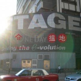 Mega-I Advantage,Siu Sai Wan, Hong Kong Island