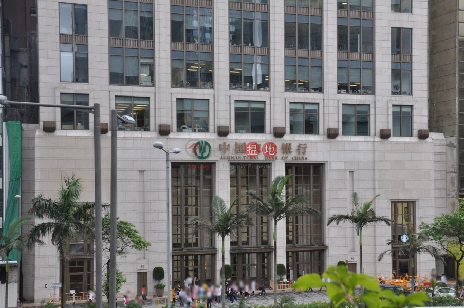 Agricultural Bank of China (Agricultural Bank of China) Central|搵地(OneDay)(3)