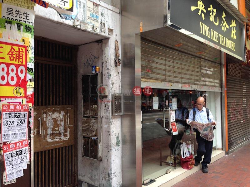 192-194 Shanghai Street (192-194 Shanghai Street) Yau Ma Tei|搵地(OneDay)(2)