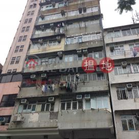 101 Yu Chau Street|汝州街101號