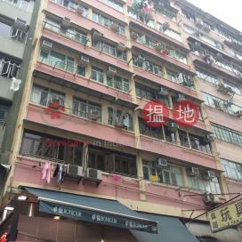 73 弼街樓,旺角, 九龍