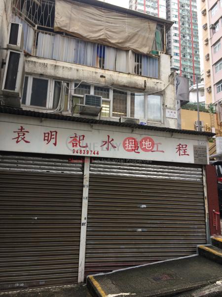 Hang Hing Court (Hang Hing Court) Sai Ying Pun|搵地(OneDay)(3)
