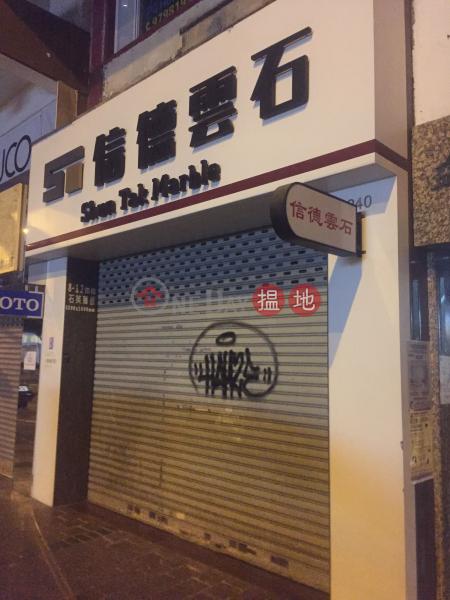 益誠樓 (Yick Shing Mansion) 灣仔|搵地(OneDay)(2)