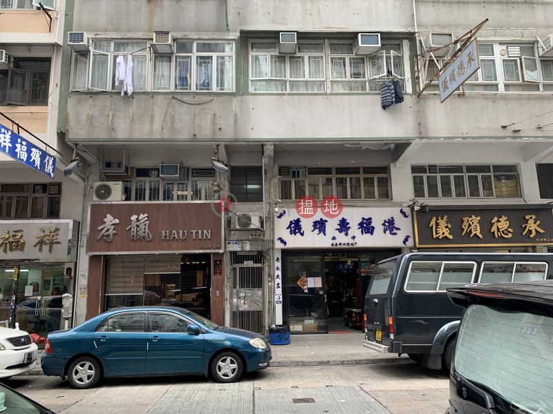 6 Baker Street (6 Baker Street) Hung Hom|搵地(OneDay)(2)