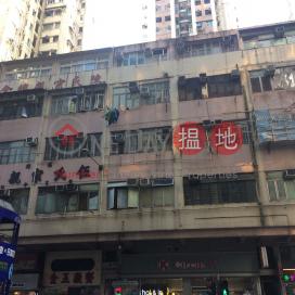 335 Des Voeux Road West,Sai Ying Pun, Hong Kong Island