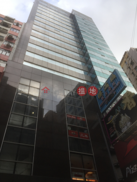 Mass Resources Development Building (Mass Resources Development Building) Tsim Sha Tsui|搵地(OneDay)(1)