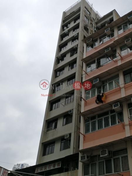 Hung Shing Building (Hung Shing Building) Ap Lei Chau|搵地(OneDay)(1)