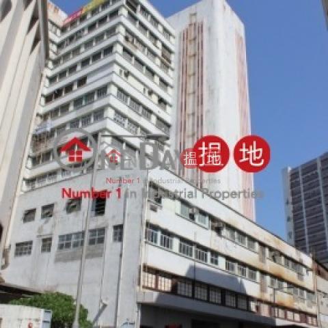 富華工業大廈|荃灣富華工業大廈(Fou Wah Industrial Building)出租樓盤 (greyj-03076)_0